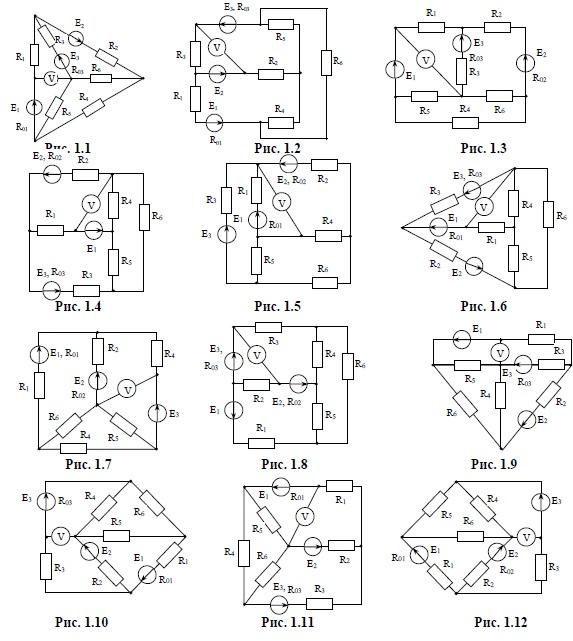 Задачи на расчет цепей постоянного тока с решением решение задачи по информатике золотой песок