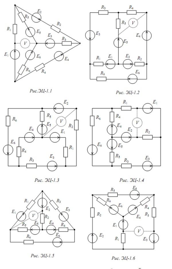 Электротехника готовые решения задач равновесие в плоской системе примеры решения задач